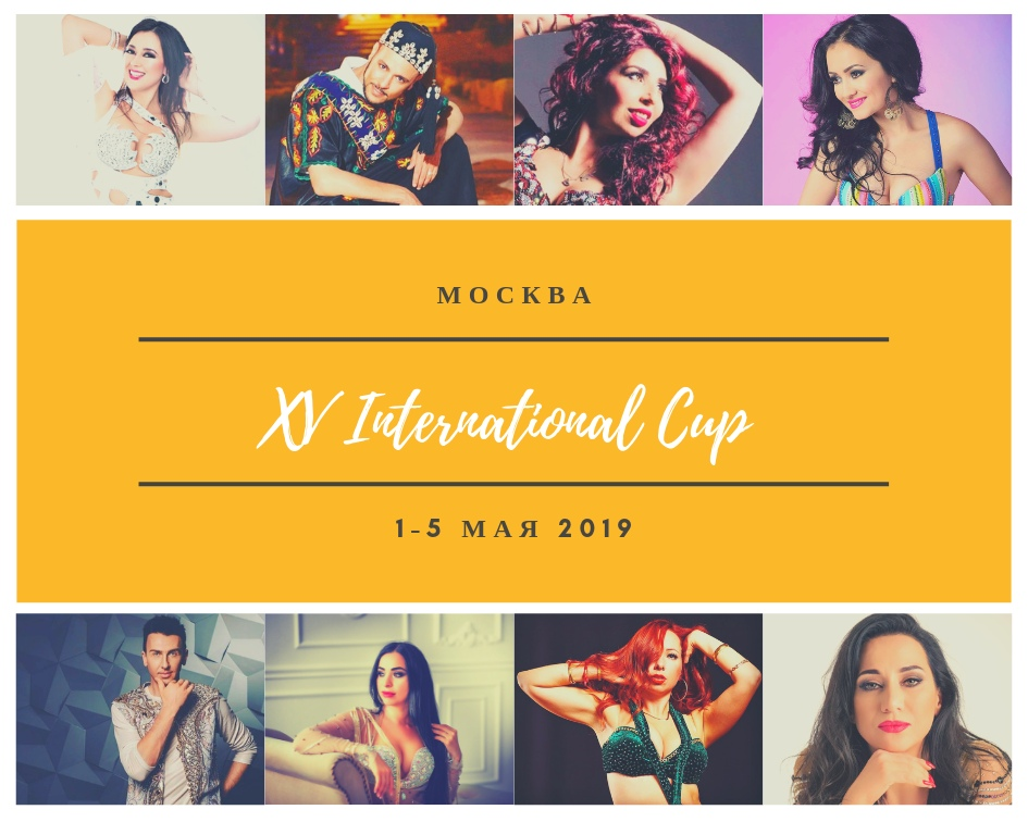 XV International bellydance Cup